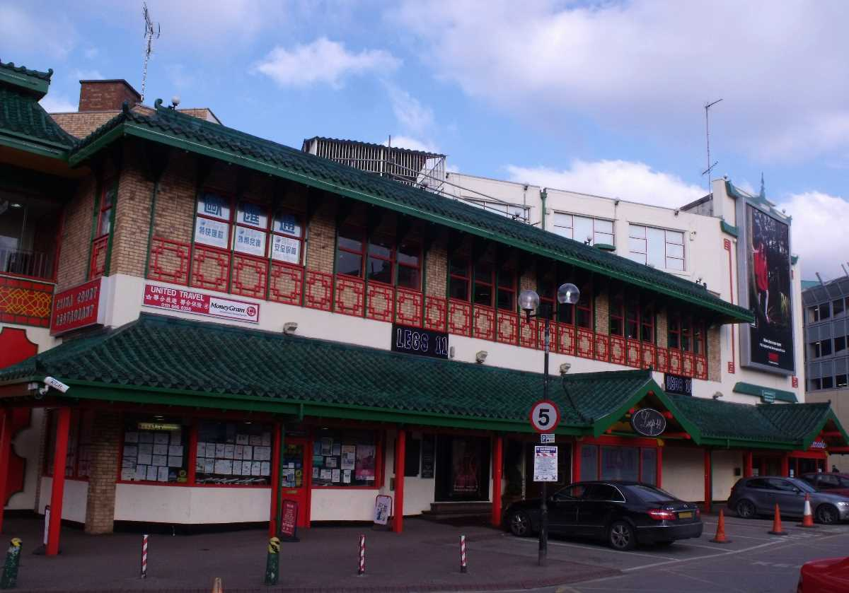 A look around the Chinese Quarter over the years around Ladywell Walk and Hurst Street